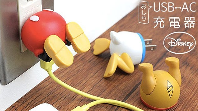 Disney USB Chargers Make Outlets Fun, Which, Uh… Guys?