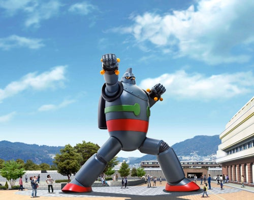 Japan Building Another Gigantic Robot: Tetsujin