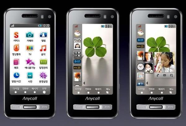 "Samsung's Anycall Haptic Phone: 22 Ways to Say ""I Feel You"""