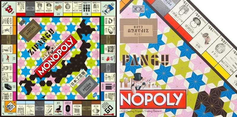 The Most Beautiful Version of Monopoly Yet Celebrates Japanese Arts and Crafts