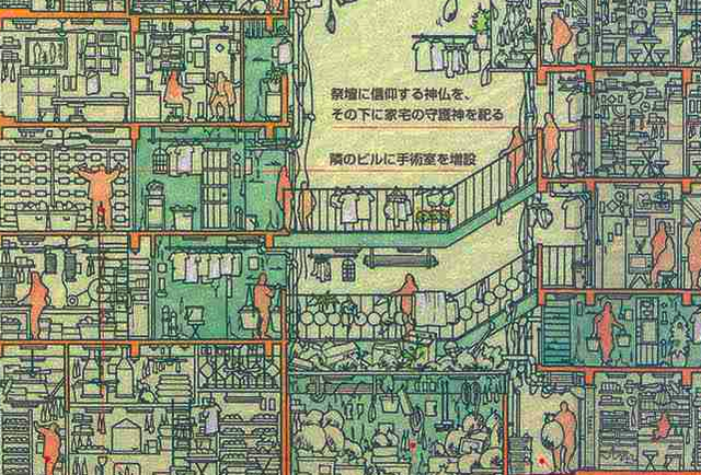 A massive cross-section map of the Walled City of Kowloon