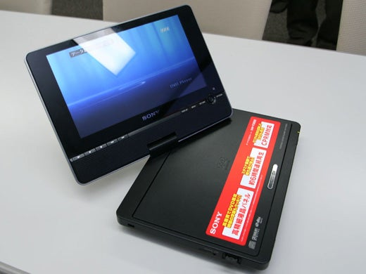 Sony DVP-FX850 Portable DVD Player: It's Shiny, It Swivels, It Supports USB Media