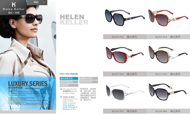 Chinese Company Would Really Like You to Wear Helen Keller Sunglasses