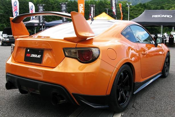Thoughts on FR-S