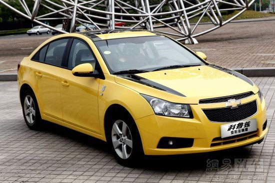 Bumblebee hit with shrink ray for GM China