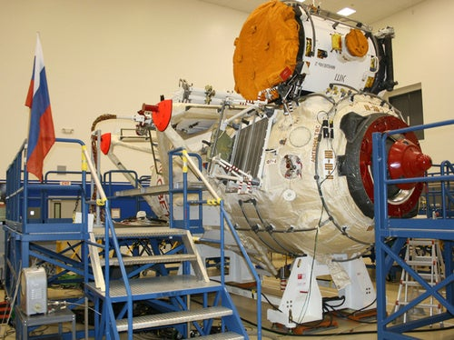 This Is the Next Module for the International Space Station