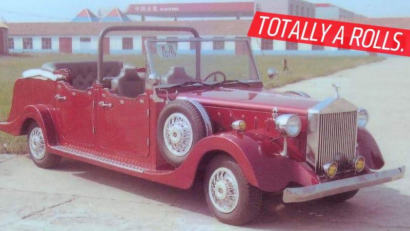 The Inelegant Elegance Of China's Wedding Cars