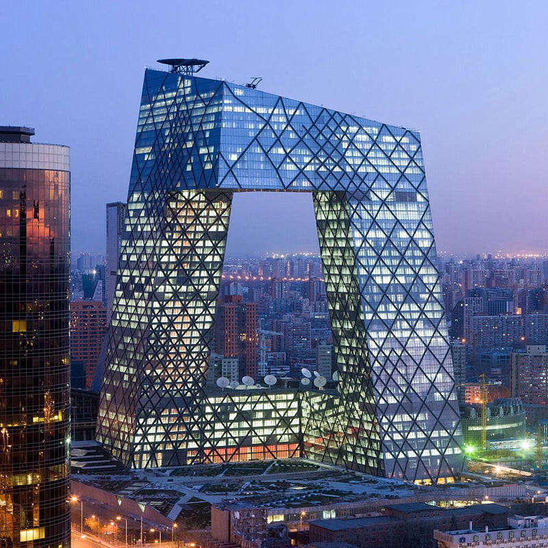​A Brief History of Buildings That Look Like Vaginas