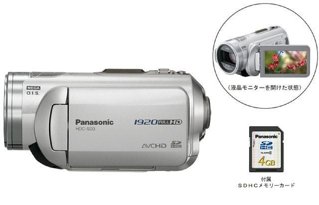 Panasonic Announces True 1080i HD Camcorders, and They're Cheap, Too
