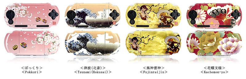 Gametech PSP Cases Turn PSPs into Works of Japanese Art