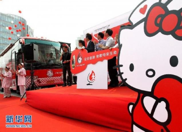 Hello Kitty Wants Your Blood. No, Really.