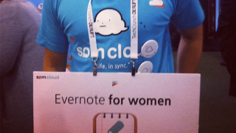 "So-Called ""Evernote for Women"" Is Happening, Because Ladies Need Their Internet Pink and Simple"