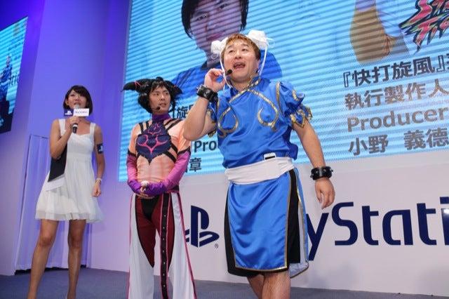 Japanese Woman Got a Driver's License Dressed as Chun-Li