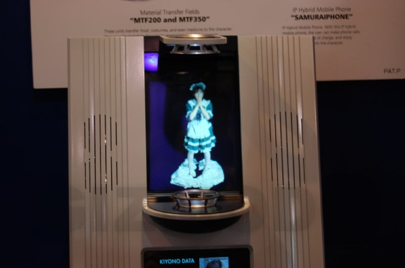 Virtual Communications POD: Best Invention of CES 2007?