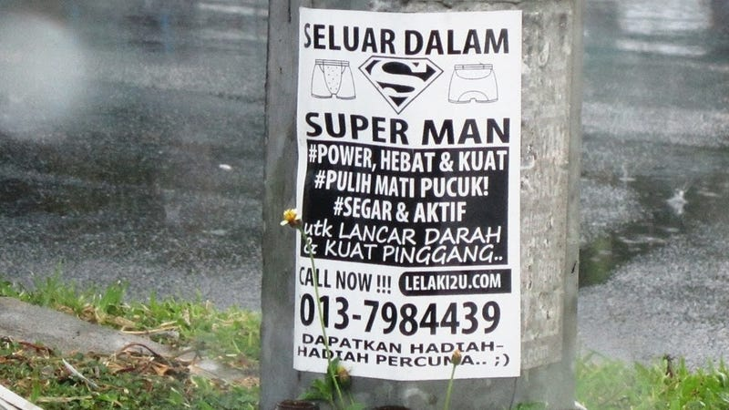 Superman's Underpants For Sale in Malaysia