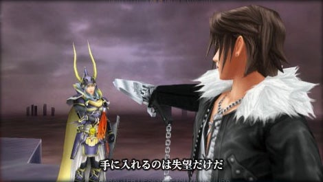 More DISSIDIA Scans To Look At