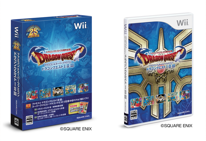 Dragon Quest X Clip Bundled with New DQ Set