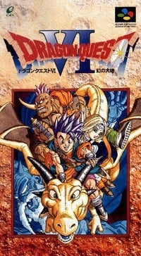 Square Enix Bringing More Dragon Quest To Tokyo Game Show