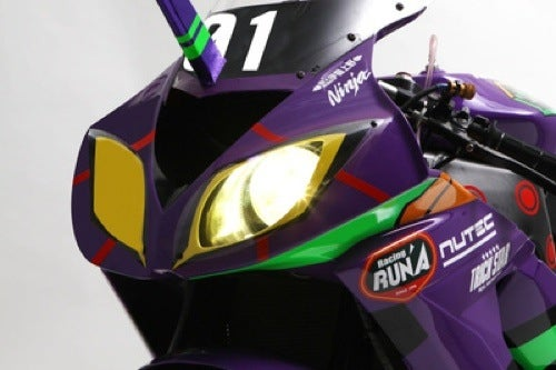 There Is An Evangelion Motorbike.... VROOM!