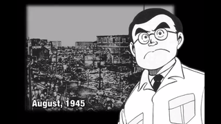 Watch This Narrated Comic About Honda's Origins In English Or Japanese