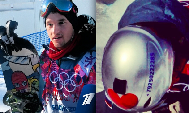 Women Crash Russian Olympic Snowboarder's iPhone With Naked Photos