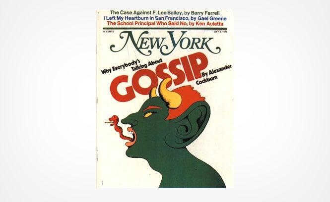 Mad Men-era Legend Milton Glaser Designed the New Posters for Mad Men