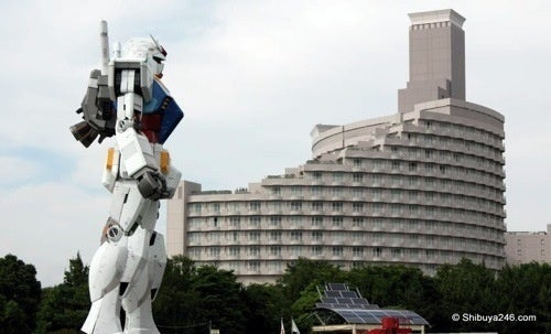 Get Married With Giant Gundam!