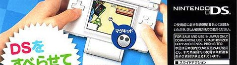 Slide Controller Turns Nintendo DS into Optical Mouse
