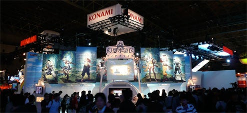 Booth Showcase: Konami's Solid Sense Of Longing