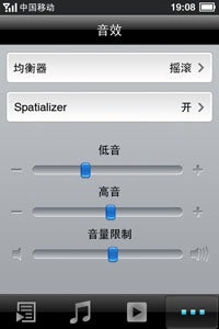 Meizu M8 Rips Off the iPhone UI and Why That's a Good Thing