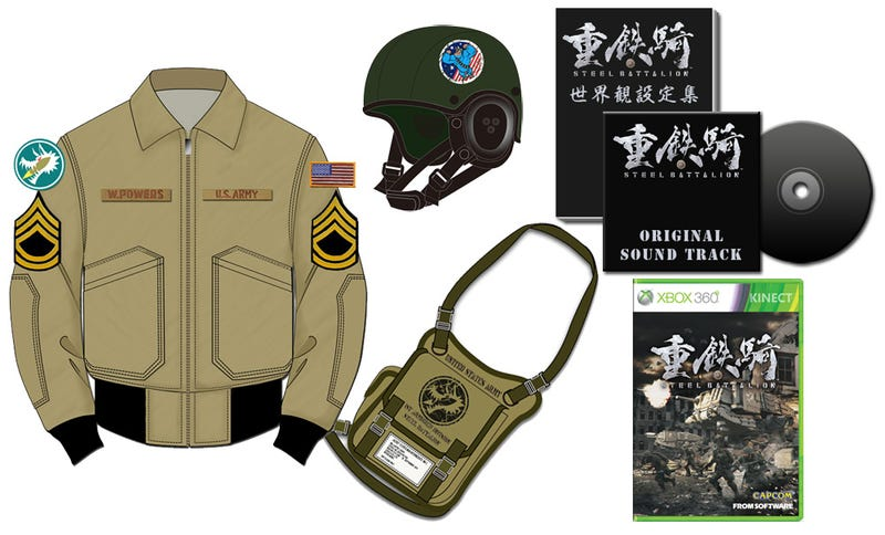 This $400 Steel Battalion Bundle Doesn't Include a Tank