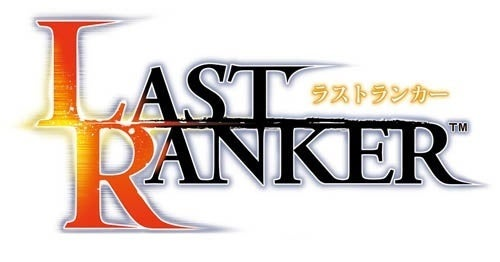Capcom Assembles Super Team For PSP Role-Playing Game