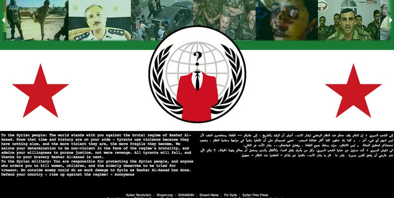 Syrian Defense Ministry Website Hacked
