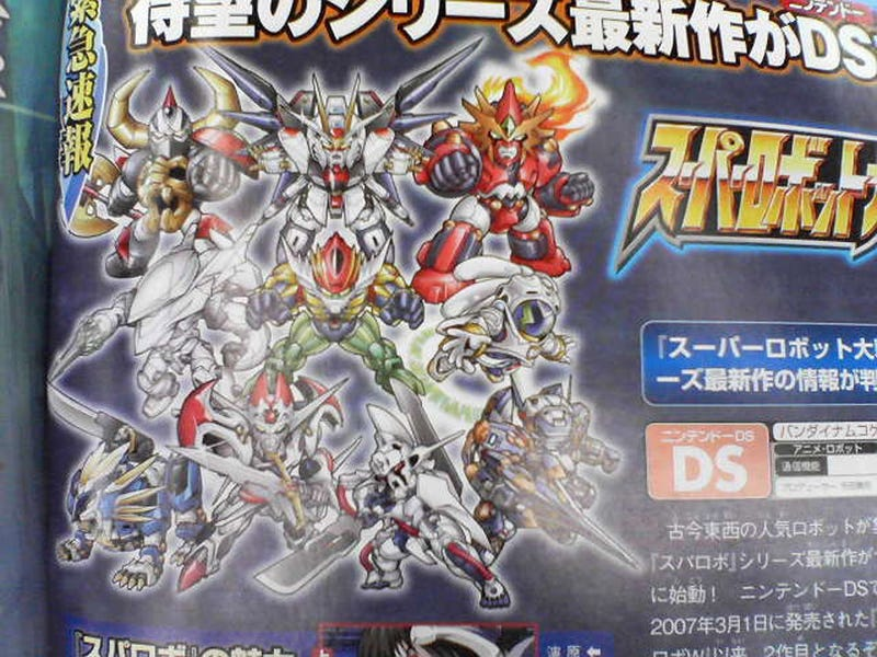 Super Robot Wars K Announced For Nintendo DS