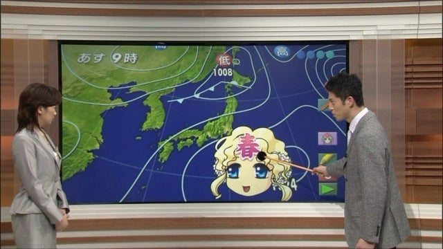 Japanese Weather Reports Are More Adorable with Anime Characters