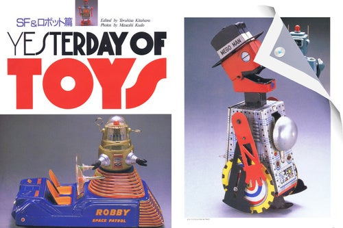 Gorge on Retro Japanese Robots by Downloading This $3 iPad App