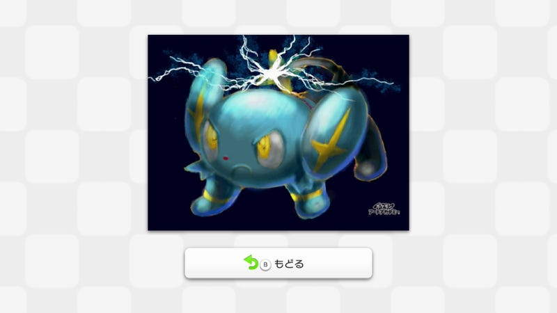 The Excellent Pokémon Art Academy Art of the Past 24 Hours