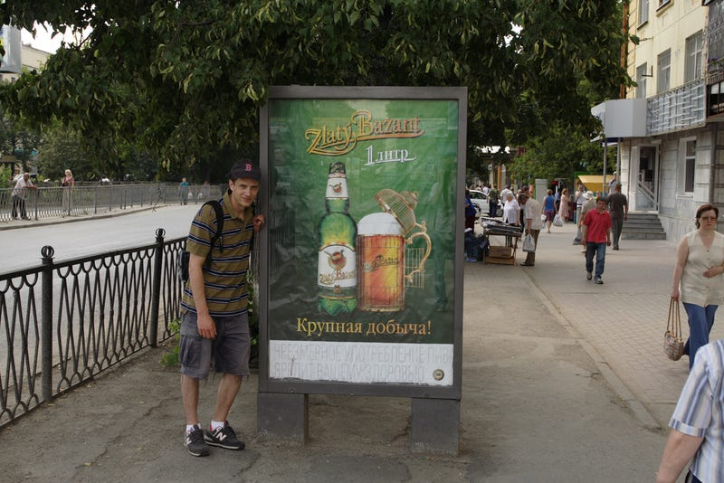 Beer Is Now Officially Alcoholic In Russia