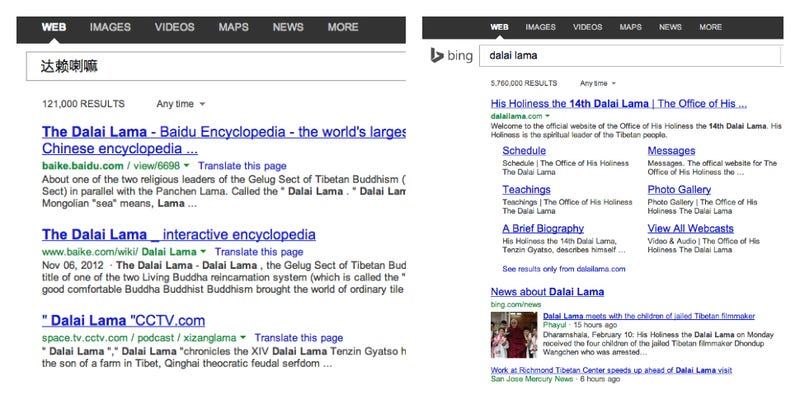 Bing Is Heavily Censoring Chinese Language Searches Within the U.S. [Update]