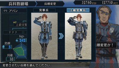 The First Valkyria Chronicles 2 Screens