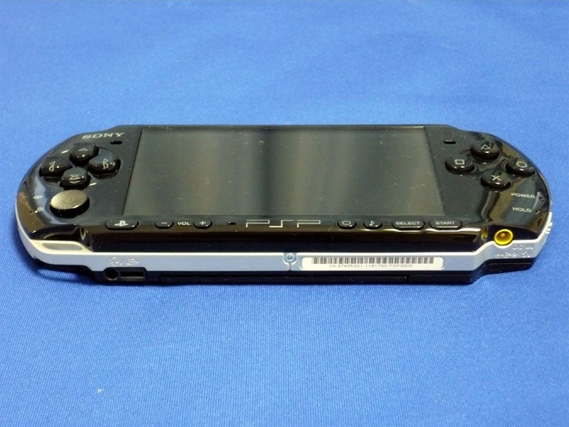 Sony PSP 3000 Sliced and Diced