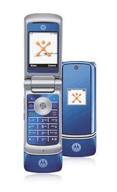 Cingular/AT&T Gets the Moto KRZR