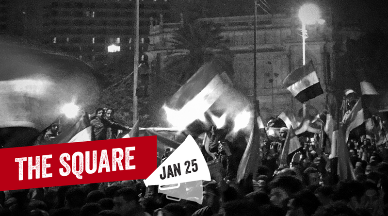The Square Is an Unprecedented Look at the Tahrir Square Uprising