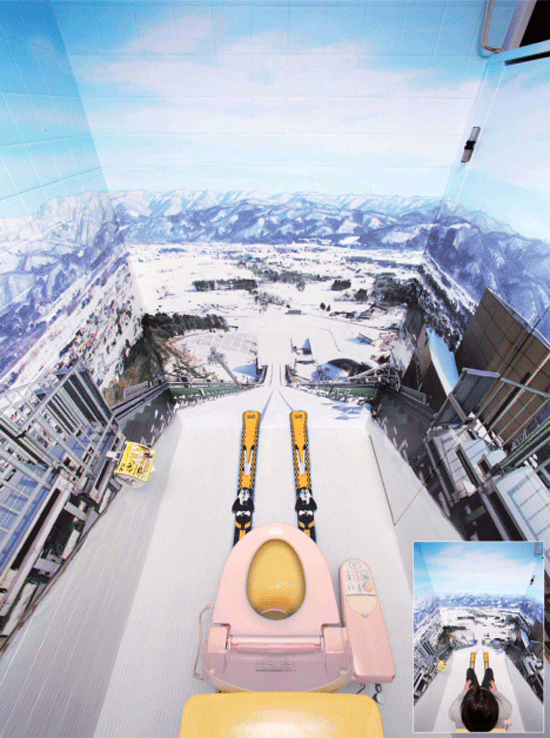 This Ski Jump Will Make You Crap Yourself
