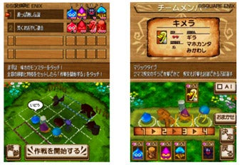 New Dragon Quest Game WiiWare Bound