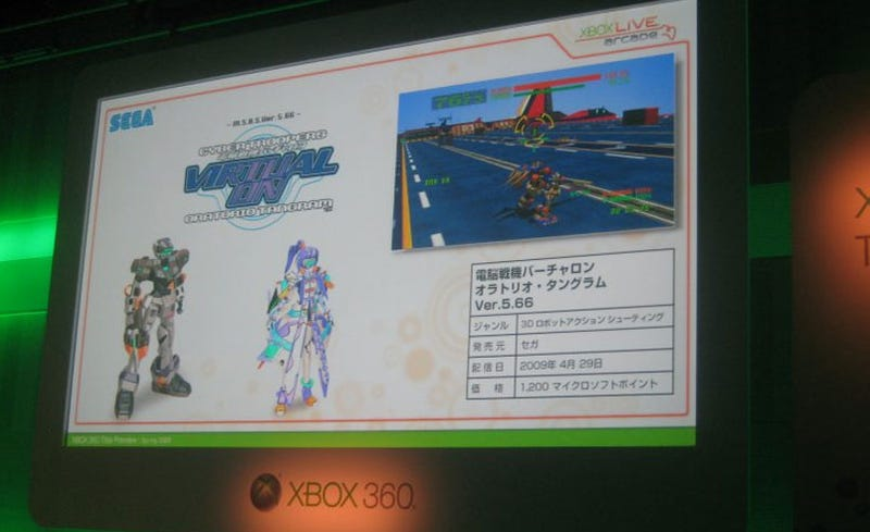 Right Now, Microsoft Showing 31 Games For Japan