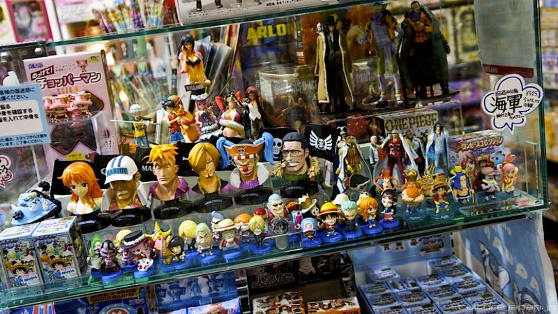 Yep, It's Time To Visit a Tokyo Toy Store