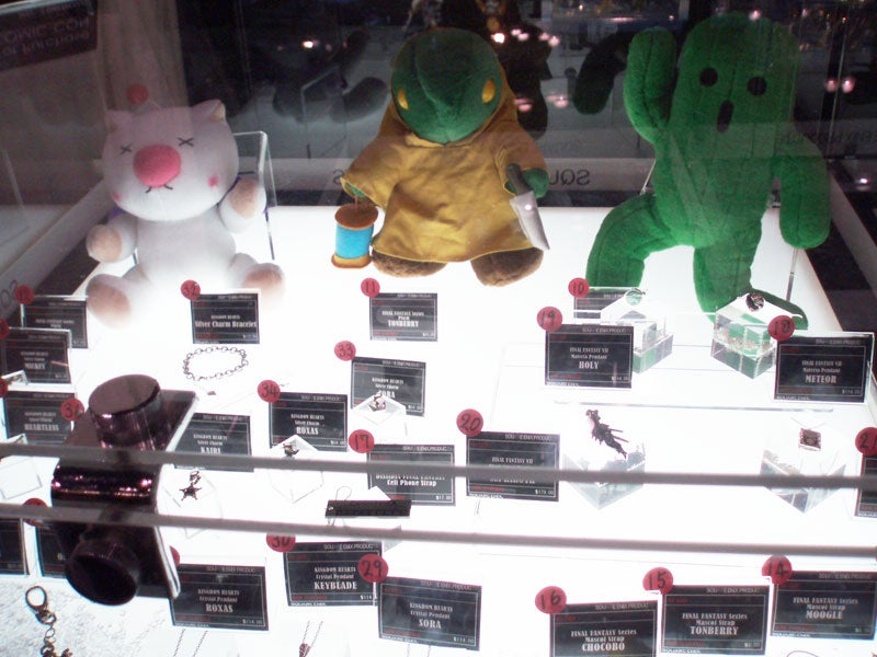 Square-Enix Brings Toys, Not Games, To NYCC