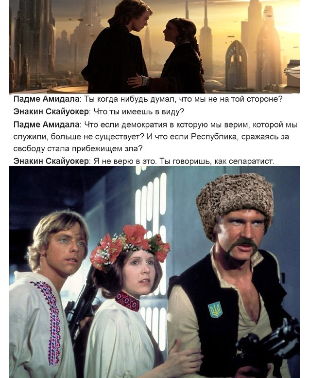 How Ukraine is Like Star Wars and Other Russian Memes, Explained