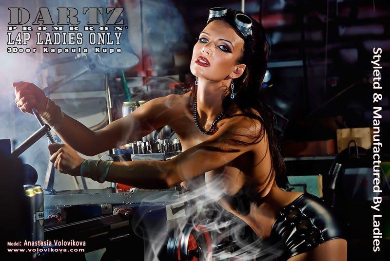"""Kazakh """"Paris Hilton"""" to get armored Russian car built by models"""